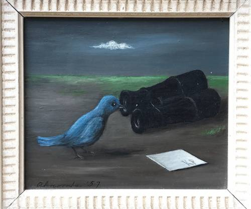 Vintage Garage Chicago Gertrude Abercrombie Painting Chicago artist